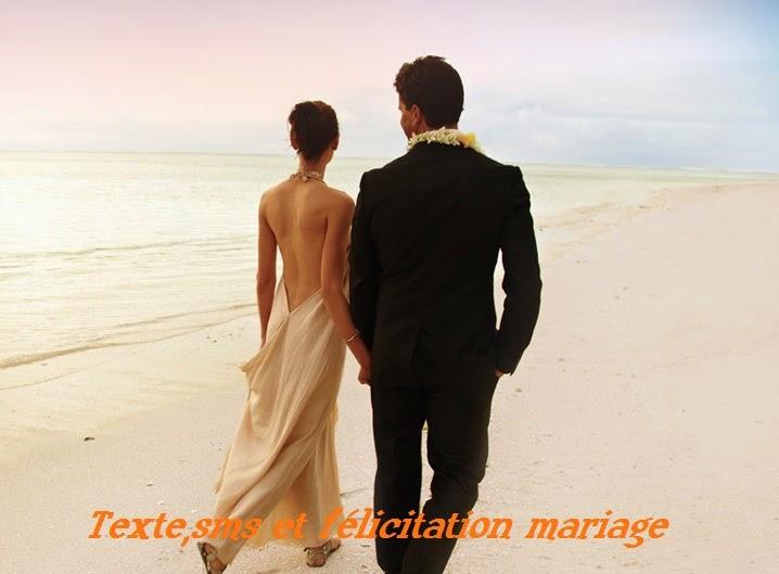 149 texte2Banniversaire - TEXTE, SMS ET FELICITATION MARIAGE