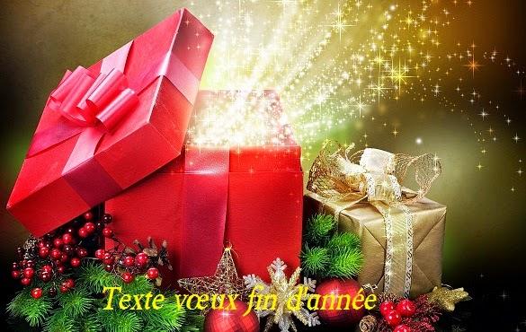 258 texte2Banniversaire - TEXTE VOEUX FIN D'ANNEE