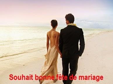 308 texte2Banniversaire - SOUHAIT BONNE FETE DE MARIAGE