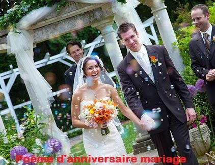 332 texteanniversaire - POEME ANNIVERSAIRE DE MARIAGE
