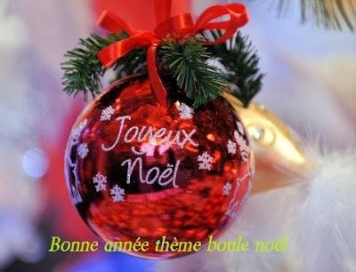 353 texteanniversaire - BONNE ANNEE THEME BOULE DE NOEL