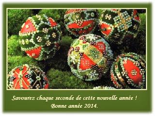 359 texteanniversaire - BONNE ANNEE THEME BOULE DE NOEL