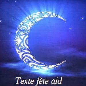 624 texteanniversaire - TEXTE FETE EN ARAB