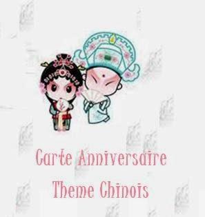 691 texteanniversaire - CARTE ANNIVERSAIRE THEME CHINOIS