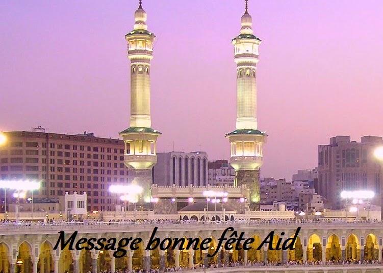 7 texteanniversaire - MESSAGE BONNE FETE AID