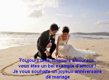 848 texteanniversaire - CARTE POUR UN JOYEUX ANNIVERSAIRE DE MARIAGE