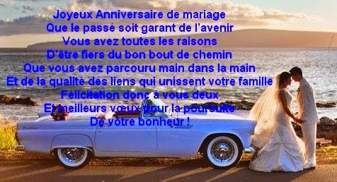 850 texteanniversaire - CARTE POUR UN JOYEUX ANNIVERSAIRE DE MARIAGE