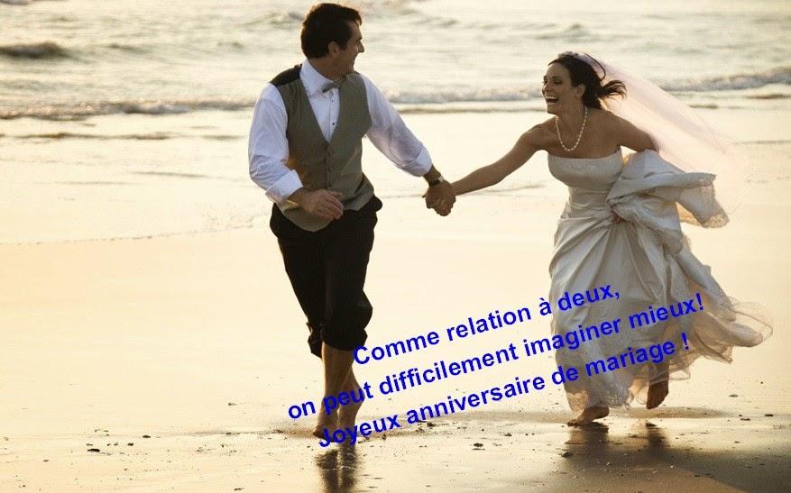 852 texteanniversaire - CARTE POUR UN JOYEUX ANNIVERSAIRE DE MARIAGE