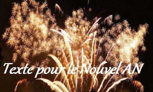 texteanniversaire - TEXTE POUR LE NOUVEL AN