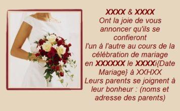 CARTE ET TEXTE INVITATION MARIAGE
