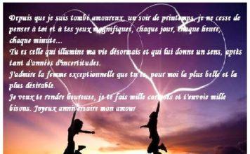 POEME D'AMOUR POUR ANNIVERSAIRE