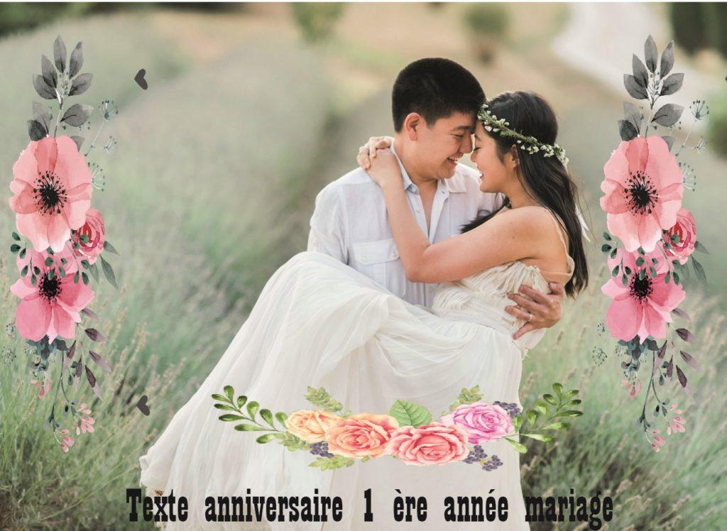 texte danniversaire 8 1024x748 - Texte anniversaire 1 ère année mariage