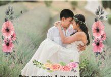 Texte anniversaire 1 ère année mariage