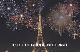 texte danniversaire - TEXTE FELICITATION NOUVELLE ANNÉE
